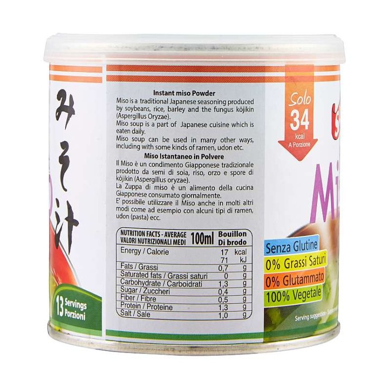 Save Miso Istantaneo 130 g